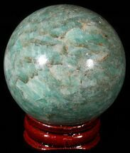 "Buy 2.1"" Polished Amazonite Crystal Sphere - Madagascar - #51613"