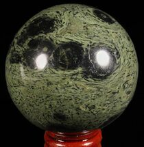 "2.5"" Polished Kambaba Jasper Sphere - Madagascar For Sale, #60521"