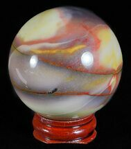 "1.9"" Colorful, Polished Mookaite Jasper Sphere - Australia For Sale, #61205"