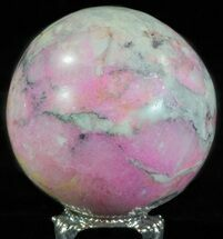 "2.1"" Polished Cobaltoan Calcite Sphere - Congo For Sale, #63902"