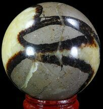 "Buy 1.95"" Polished Septarian Sphere - Madagascar - #67825"