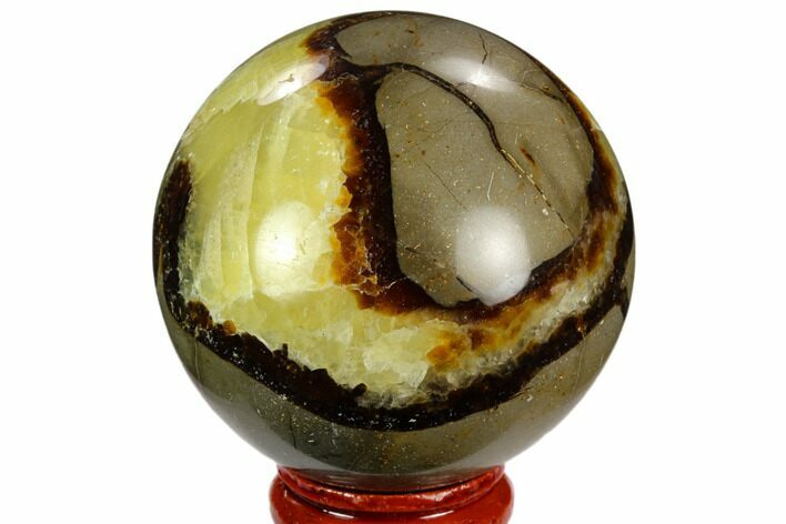 "2.2"" Polished Septarian Sphere - Madagascar"