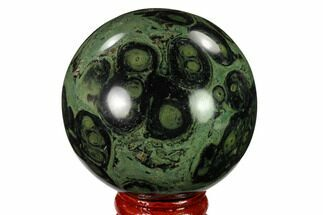 "2.3"" Polished Kambaba Jasper Sphere - Madagascar For Sale, #146054"