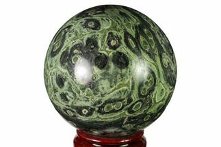 "3.8"" Polished Kambaba Jasper Sphere - Madagascar For Sale, #159650"