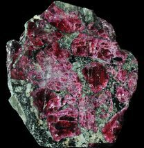 "3.5"" Brilliant Polished Eudialyte Slab - Russia For Sale, #39068"