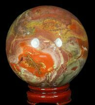 "3.9"" Colorful Petrified Wood Sphere For Sale, #49742"