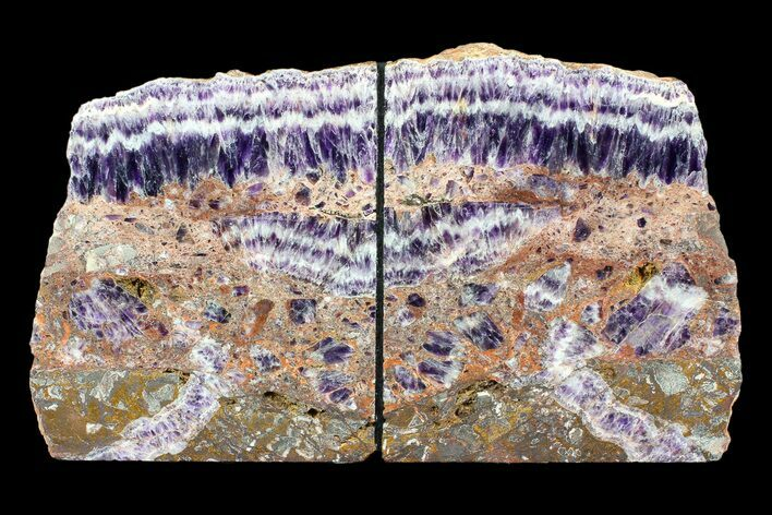 "6.9"" Tall, Chevron Amethyst Bookends - Morocco"