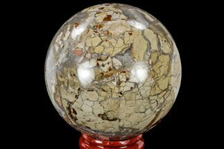 "Buy 2.35"" Polished Ibis Jasper Sphere - Madagascar - #113683"