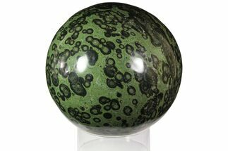 "Huge, 9"" Polished Kambaba Jasper Sphere (39 lbs) - Madagascar For Sale, #118595"