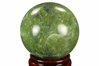 "2.85"" Polished Serpentine Sphere - Pakistan For Sale, #124304"