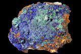 "9"" Malachite and Azurite with Limonite Encrusted Quartz - Morocco - #132586-2"