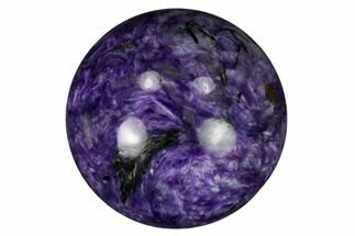 "Buy 1.1"" Polished Purple Charoite Sphere - Siberia, Russia - #164044"